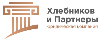Костроме